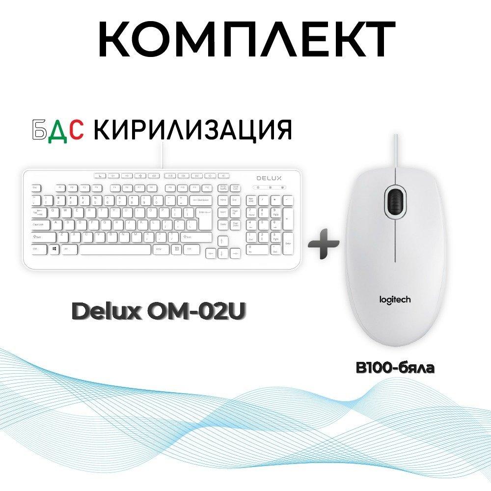 Delux OM-02U + мишка Logitech B100-бяла product