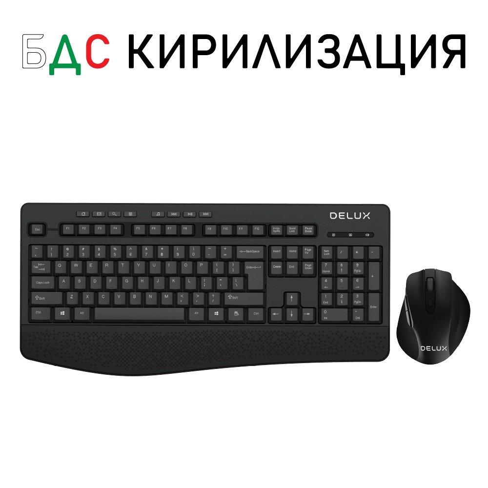 Комплект клавиатура и мишка Delux DL-K6060G+M517GX, безжични, 1000 dpi, 6 бутона, 12 мултимедийни клавиша, 10 метра ефективно разстояние, кирилизирана по БДС, USB, черни image