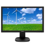 """Монитор Philips 243S5LJMB, 24""""(60.96 cm) TFT-LCD панел, Full HD, 1ms, 10000000:1, 250 cd/m2, VGA, DVI-D, HDMI, DisplayPort, USB image"""
