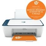 HP DeskJet 2721E 26K68B#686