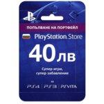PS Network предплатена карта - 40 лв.