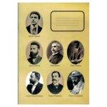 Тетрадка Народни будители, формат A4, oфсетова хартия широки редове, 60 листа image