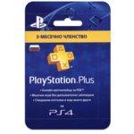PlayStation Plus 90-дневен абонамент