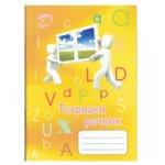 Тетрадка речник Noname, формат А5, вестникарска хартия, 40 листа image