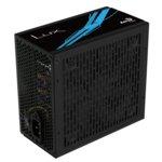 Захранване AeroCool LUX-650W Bronze, 650W, active PFC, 80 Plus Bronze, 120mm вентилатор image