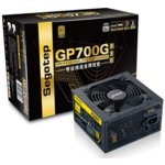 Захранване Segotep GP700G, 600W, Active PFC, 80+ Gold, 120мм вентилатор image