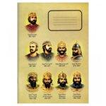Тетрадка Български царе, формат A5, офсетова хартия широки редове, 60 листа image