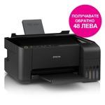 Мултифункционално мастиленоструйно устройство Epson L3150, цветен принтер/скенер/копир/, 5760 x 1440 dpi, 10 стр./мин, USB, Wi-Fi, A4 image