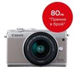 "Canon EOS M100(сив) в комплект с обектив EF-M 15-45mm f/3.5-6.3 IS STM, 24.2 Mpix, 3,0"" (7.62 cm) сензорен TFT дисплей, Bluetooth 4.1, Wi-Fi/NFC, SD/SDHC/SDXC слот, USB image"