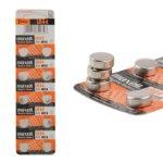 Батерии алкални Maxell LR44, 1.5V, 10бр. в опаковка, цената е за 1 бр. image