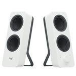 Speakers Logitech Z207 White