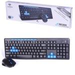 Kомплект клавиатура и мишка HK-3800 wireless, безжични, черни image