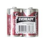 Energizer Eveready HD D 1.5V 2 pcs