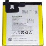 Батерия (заместител) за Lenovo S850, 2150mAh/3.8V image
