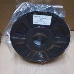 3DPRACCCREATE0104011103