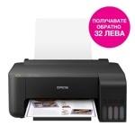 Мастиленоструен принтер Epson EcoTank L1110, цветен, 5760 x 1440 dpi, 33 стр./мин, USB, A4 image