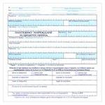 Платежно нареждане за кредитен превод image