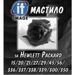 Мастило за HP - Black - Fullmark - 125ml image