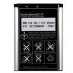 Батерия (заместител) за Sony Ericsson K750 /BST-37, 900mAh/3.6V image