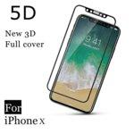 Стъклен 3D протектор Iphone 11 Pro Max 75435