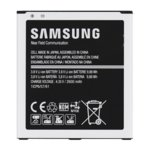 Батерия (заместител) за Samsung Galaxy J3 2016, 2600mAh/4.35 V image