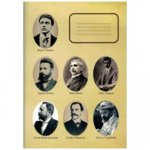 Тетрадка Народни будители, формат A5, офсетова хартия - широки редове, 60 листа image