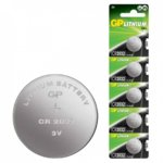 Батерии литиеви, GP 2032-7C5, CR2032, 3V, 5бр. image