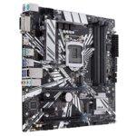 Дънна платка Asus PRIME Z390M-PLUS, Z390, LGA1151, DDR4, PCI-Е (HDMI&DVI)(CFX), 4x SATA 6Gb/s, 2x M.2 sockets, 2x USB 3.1 Gen2, 4x USB 3.1 Gen1, mATX image