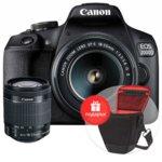 "Фотоапарат Canon EOS 2000D(черен) в комплект с обектив EF-s 18-55mm f/3.5-5.6 IS II и подарък чанта Canon Holster HL100, 24.1 MPix, 3.0""(7.62cm) TFT дисплей, Wi-Fi, NFC, SD/SDHC/SDXC слот, USB, HDMI Mini(Type-C) image"