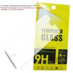 Протектор от закалено стъкло /Tempered Glass/ за Samsung J5(2017) image