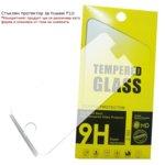Стъклен LCD протектор за Huawei P10