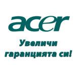 Допълнителна гаранция от 1 на 3 години, Лаптопи Acer TM/EXT/ASP image