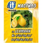 Мастило за Lexmark - Yellow - Fullmark - 125ml image