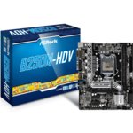 Дънна платка ASRock B250M-HDV, B250, 1151, DDR4, PCI-E(HDMI,DVI-D,D-Sub), 6x SATA 6Gb/s, 1x Ultra M.2, 4x USB 3.1 Gen1, mATX image