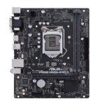 Дънна платка Asus PRIME H310M-R R2.0-SI, H310, LGA1151, DDR4, PCI-E (DVI&VGA&HDMI), 4x SATA 6Gb/s, USB 3.1 Gen1, Micro ATX, bulk image
