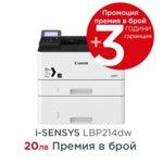 Лазерен принтер Canon i-SENSYS LBP214dw, монохромен, 1200 x 1200 dpi, 38стр/мин, Wi-Fi, LAN1000, USB, A4, двустранен печат image