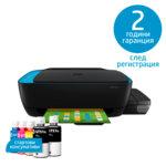 Мултифункционално мастиленоструйно устройство HP Ink Tank 319, цветен принтер/копир/скенер, 4800 x 1200 dpi, 19 стр./мин, USB, A4 image
