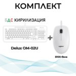 Delux OM-02U + мишка Logitech B100-бяла