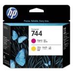 Касета ЗА HP DesignJet Z2600, Z5600 - Magenta/Yellow - 744 - P№ F9J87A image