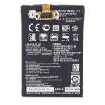 Батерия (оригинална) LG BL-T5 за LG Google Nexus 4 E960, 2100mAh/3.8V, Bulk image