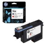 Касета ЗА HP DesignJet Z2600, Z5600 - Black/Red - 744 - P№ F9J88A image