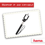 HAMA Moments 100 4281 selfie monopod