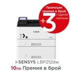 Лазерен принтер Canon i-SENSYS LBP212dw, монохромен, 1200 x 1200 dpi, 33стр/мин, Wi-Fi, LAN1000, USB, A4, двустранен печат image