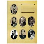 Тетрадка Народни будители, формат A4, офсетова хартия широки редове, 80 листа image