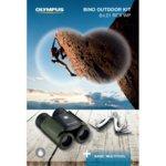 Бинокъл Olympus 8x21 RC II WP Outdoor Kit, 8x21 оптично увеличение, черен image