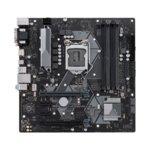 Дънна платка ASUS PRIME H370M-PLUS, LGA 1151, B360, DDR4, PCI-E(HDMI, DVI, D-SUB), 6 x SATA 6Gb/s, 7 x USB 3.1/6 x USB 2.0, Realtek ALC887 8-Channel High Definition Audio CODEC, Micro ATX image