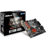 Дънна платка ASRock H110M-DGS R3.0, H110, LGA1151, DDR4, PCI-E(DVI), 4x SATA 6Gb/s, 2x USB 3.0, microATX image