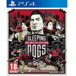 Sleeping Dogs: Definitive Edition - Limited Edition, за PlayStation 4  image