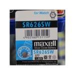 Батерия сребърна Maxell for Watch SR, 1.55V, 1 бр. image
