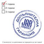 Допълнителна гаранция 1 година, за настолни конфигурации JAR Computers image